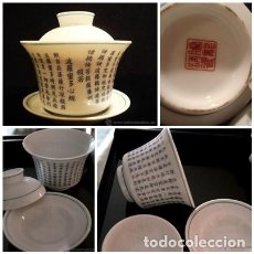 Antigüedades: PORCELANA CHINA - TRES PIEZAS CARACTERES Y SELLOS CHINOS (CHINESE) RICE BOWL - CUP - PLATE. Lote 54569492