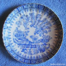 Antigüedades: PLATO PORCELANA SANTA CLARA, CHINA BLAU, DE 14 CMS. DIAMETRO.. Lote 95673727