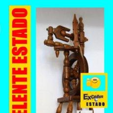 Antigüedades: EXCELENTE MINIATURA DE RUECA DE MADERA - SUMAMENTE DETALLADA - PRECIOSA. Lote 95674655