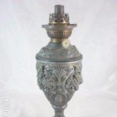 Antigüedades: QUINQUE METAL - CALAMINA. Lote 95693879