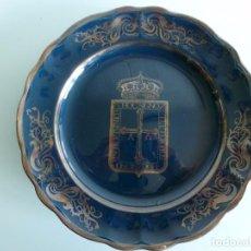 Antigüedades: PLATO DE ESCUDO DE ASTURIAS DE 26 CM DE DIAMETRO. Lote 95755471