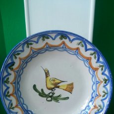 Antigüedades: ANTIGUA FUENTE DE LARIO.. Lote 95869960