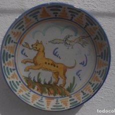 Antigüedades: LOTE DE NUEVE PLATOS DECORATIVOS ESTILO TRIANA. Lote 95931715