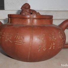 Antigüedades: TETERA CHINA CON CALIGRAFIA, TAPA CON CABEZA DE FO.. Lote 96084411