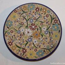Antigüedades: PLATO EN CERÁMICA ESMALTADA - FIRMADO P. LANCHA TOLEDO. Lote 96265231