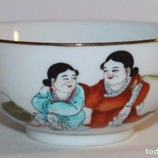 Antigüedades: BOL EN PORCELANA CHINA PINTADA A MANO - MARCAS CHINA 21. Lote 96398023