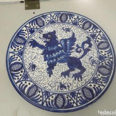Antigüedades: ·ENORME FUENTE DECORATIVA, TIPICA DE MANISES, CENTENARIA. 41 CM DIAMETRO. LEON RAMPANTE ALADO.. Lote 96399127