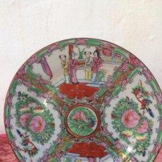 Antigüedades: PLATO ANTIGUO ORIENTALI EN PORCELANA PINTADO A MANO . Lote 96420379