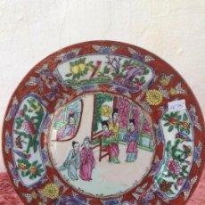 Antigüedades: PLATO ANTIGUO ORIENTALI EN PORCELANA PINTADO A MANO . Lote 96420567