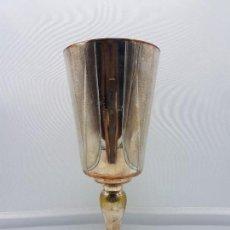 Antigüedades: ANTIGUA COPA O COPÓN PARA AGUA DE COBRE CON BAÑO DE PLATA.. Lote 96463335
