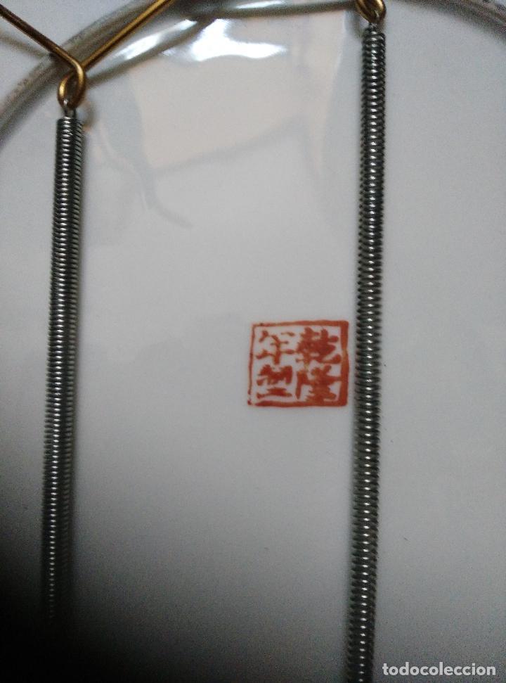 Antigüedades: PLATO CHINO - Foto 3 - 27254178