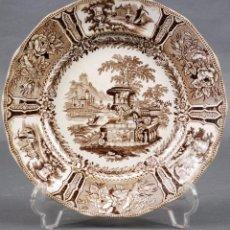 Antigüedades: PLATO OCRE LLANO LOZA REAL FÁBRICA DE SARGADELOS TERCERA ÉPOCA SERIE GÓNDOLA SIGLO XIX. Lote 96606551