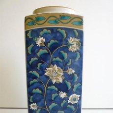 Antigüedades: BONITO JARRON DE PORCELANA CHINA. Lote 96709871