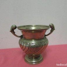 Antigüedades: FLORERO METAL CON ASAS #. Lote 96719363
