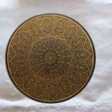 Antigüedades: PLATO DAMASQUINADO DE TOLEDO EN ORO DE 24 KILATES. Lote 96732455