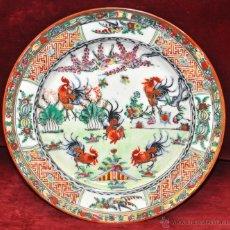 Antigüedades: ANTIGUO PLATO CHINO EN PORCELANA PINTADA. MARCAS EN EL REVERSO . Lote 96745939