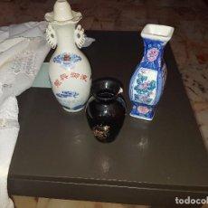 Antigüedades: LOTE DE 3 JARRONES. Lote 96764295