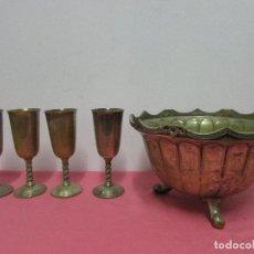 Antigüedades: PONCHERA Y CUATRO COPAS ALPACA #. Lote 96831535