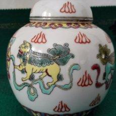 Antigüedades: CERAMICA. CHINA.12CMX12CM. Lote 96921315