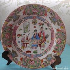 Antigüedades - PLATO DECORATIVO JAPONES-Muy Original-Grande 25'5 cm. - 96936831