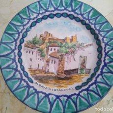 Antiquités: PLATO DE CERÁMICA DE FAJALAUZA. 23.5 CM DE DIÁMETRO.. Lote 96961035