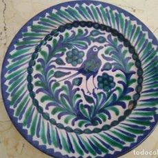 Antigüedades: PLATO DE CERÁMICA DE FAJALAUZA. 23.CM DE DIÁMETRO.. Lote 96961443