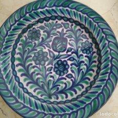 Antigüedades: PLATO DE CERÁMICA DE FAJALAUZA. 26 CM DE DIÁMETRO.. Lote 96961651