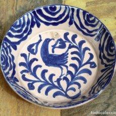 Antigüedades: ANTIGUO LEBRILLO DE FAJALAUZA - CERÁMICA GRANADINA - PINTADO A MANO - AVE Y GRANADAS - ALFARERÍA. Lote 96963875
