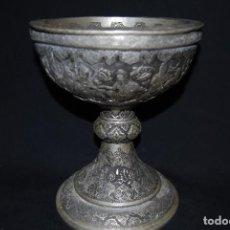 Antigüedades: AUTENTICO CALIZ PERSA REPUJADO DE GRAN TAMAÑO SIGLO XIX. Lote 96968659