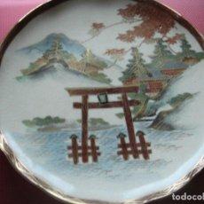 Antigüedades: PLATO PORCELANA CHINA CON CUÑO. Lote 96985271