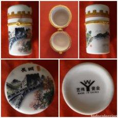 Antiguidades: CAJITA DE PORCELANA CHINA. Lote 96998492
