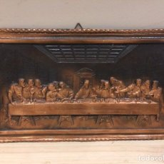 Antigüedades: ANTIGUA IMAGEN DE LA ULTIMA CENA REALIZADA EN METAL GRABADO. Lote 96999039