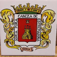 Oggetti Antichi: AZULEJO / BALDOSA. SORIA PURA. CABEZA DE ESTREMADURA / LUCENA DEL CID.15 X 15 CM / PERFECTA. Lote 97222395