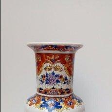 Antigüedades: JARRON PORCELANA. Lote 97303727