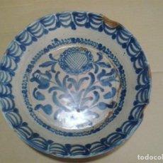 Antigüedades: CERÁMICA POPULAR ESPAÑOLA FAJALAUZA (GRANADA) 30 CM. DE DIÁMETRO. Lote 101007207