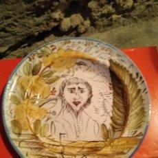 Antigüedades: PLATO DECORATIVO. Lote 97387562