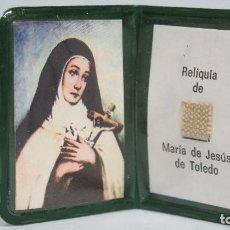 Antigüedades: RELIQUIA MARIA TERESA DE TOLEDO. Lote 97425319