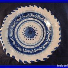 Antigüedades: PLATO DE CERAMICA EL CARMEN DE TALAVERA PERFECTO ESTADO. Lote 97512367