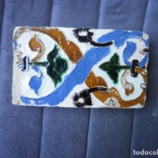 Antigüedades: AZULEJO SEVILLANO. Lote 97632635