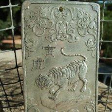 Antigüedades: PRECIOSO LINGOTE DE PLATA TIBETANA 132,20 GRAMOS. EXCELENTE ESTADO DE CONSERVACION.. Lote 133353755