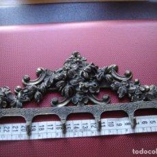 Antigüedades: ESPETERA DE BRONCE. Lote 97848863