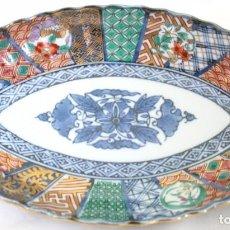 Antigüedades: ANTIGUO PLATO DE PORCELANA JAPONESA IMARI. Lote 118261846