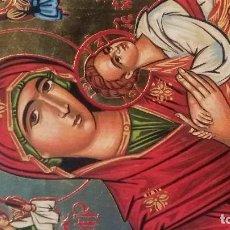 Antigüedades: IMAGEN BIZANTINA RELIGIOSA POLICROMADA. Lote 98043239