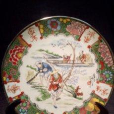 Antigüedades: MAGNIFICO Y ANTIGUO PLATO CHINO DE COLECCIÓN DE PORCELANA CHINA. Lote 98061619