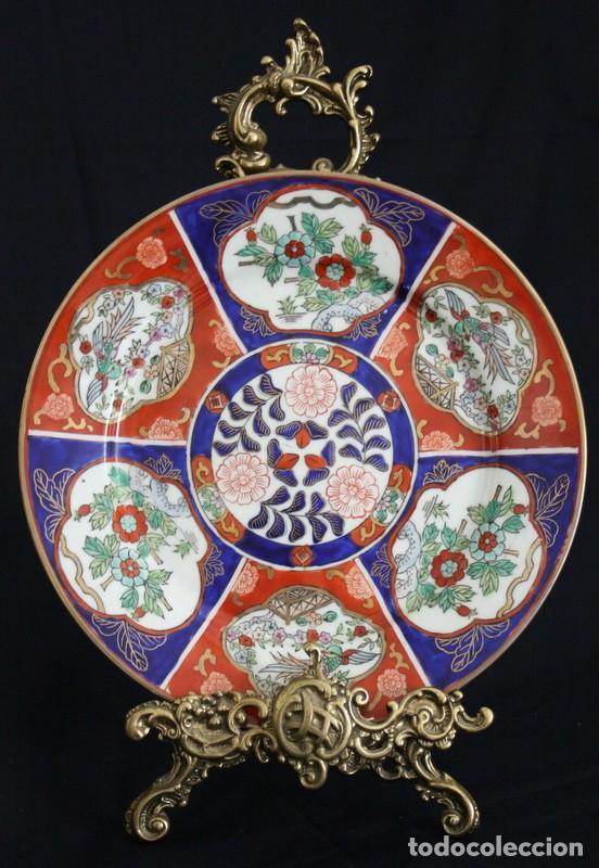 PLATO DE IMARI, PORCELANA JAPONESA ANTIGUA (Antigüedades - Porcelana y Cerámica - Japón)