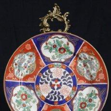 Antigüedades: PLATO DE IMARI, PORCELANA JAPONESA ANTIGUA. Lote 98073219