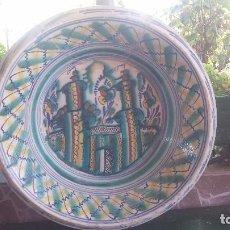 Antigüedades: ANTIGUO LEBRILLO DE TRIANA,. Lote 228449925