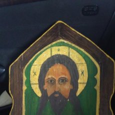 Antigüedades: ICONO RELIGIOSO JESUS CRISTO PINTURA OLEO EN MADERA. Lote 98117507
