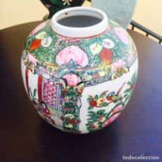 Antigüedades: PRECIOSO JARRÓN EN PORCELANA JAPONÉS FIRMADO. Lote 98414942