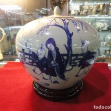 Antigüedades: JARRON CHINO AZUL. Lote 98468715